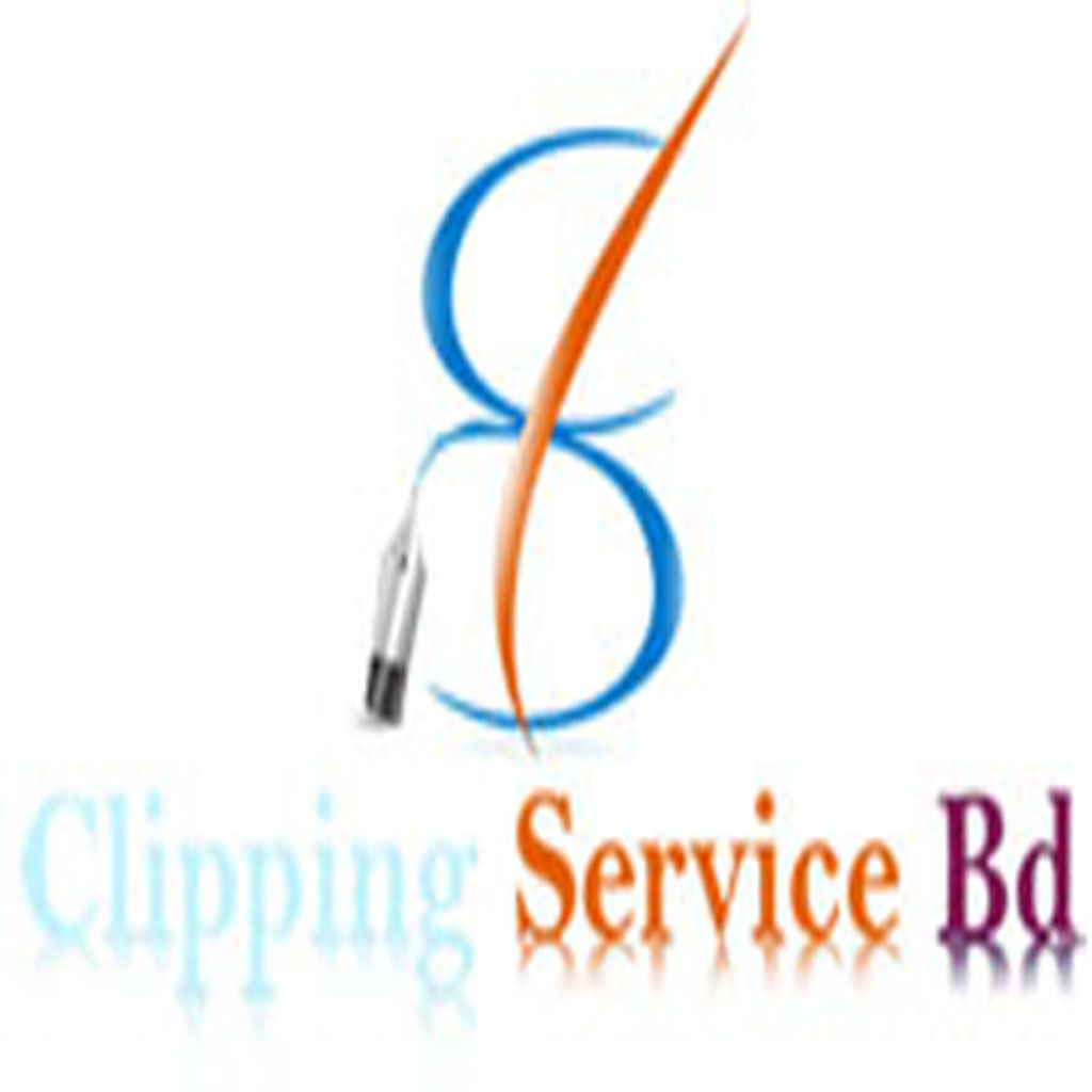 Clipping Service BD