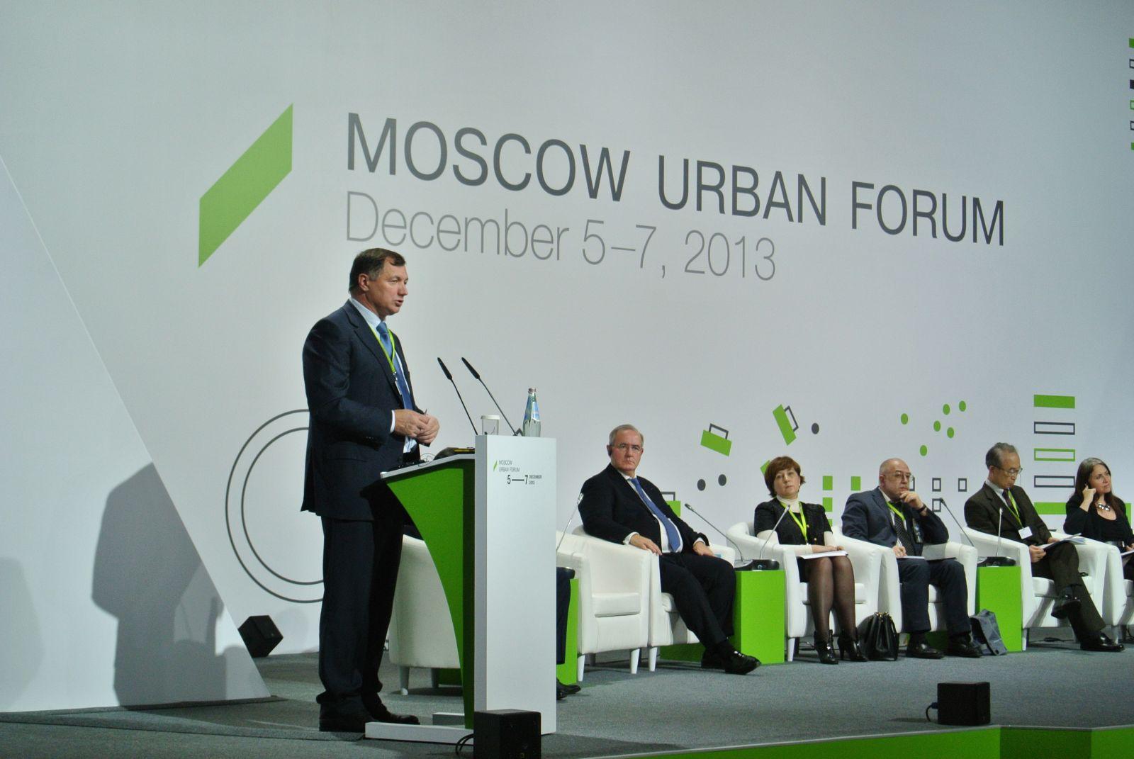 Moscow Urban Forum 2014