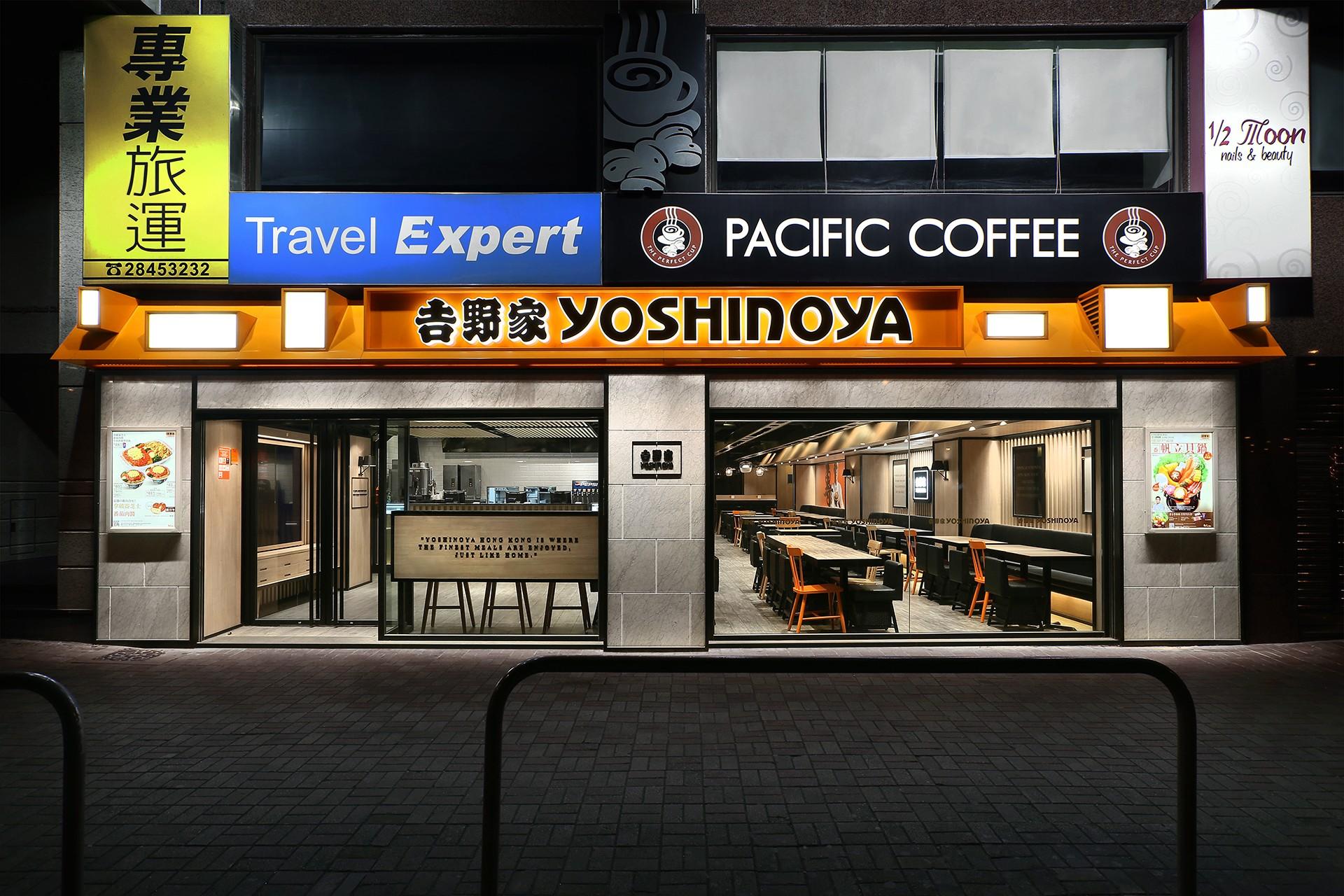 Yoshinoya Japanese Fast Food Restaurant Central As Design Service Limited Archello