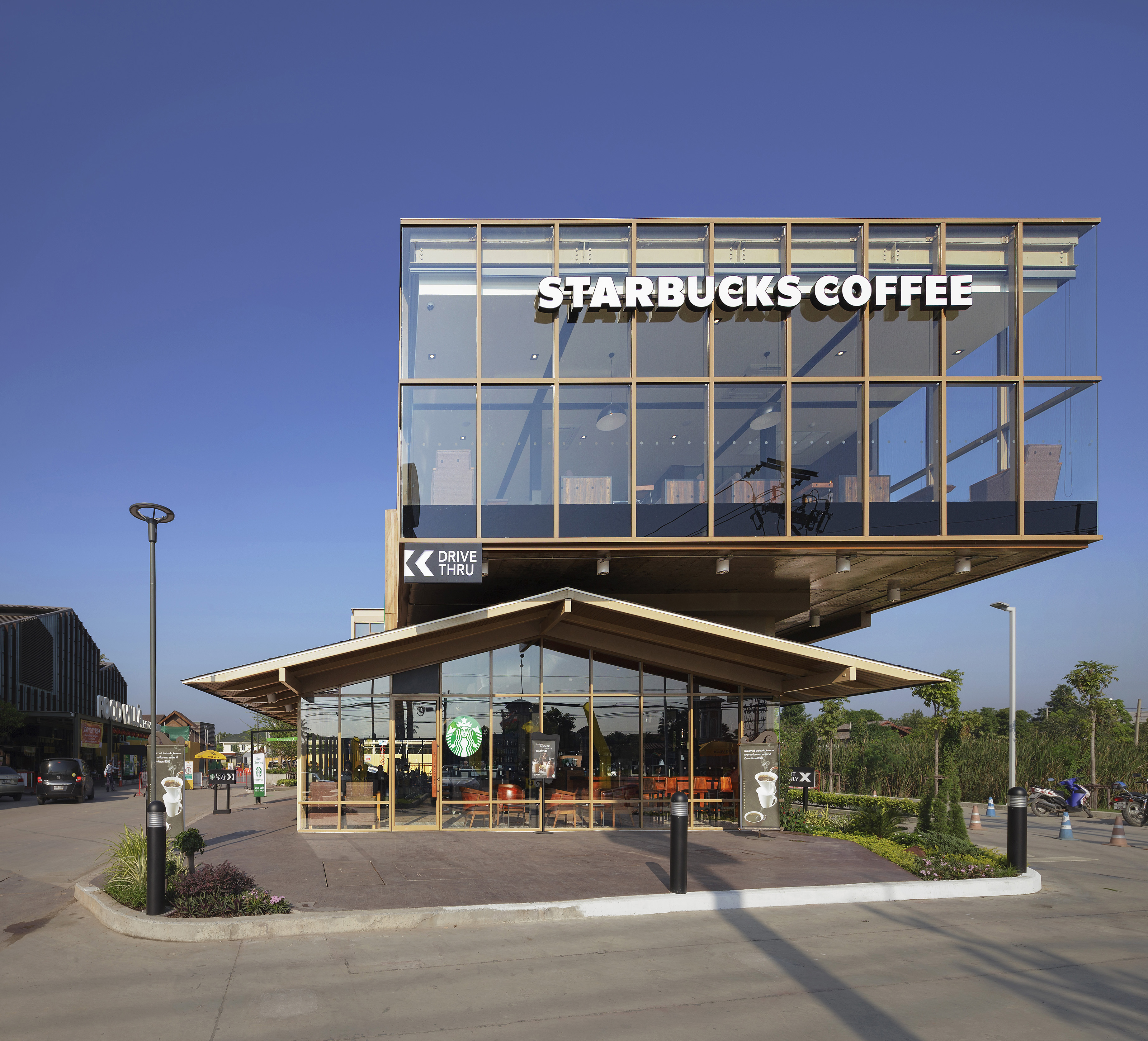 Starbucks Food Villa
