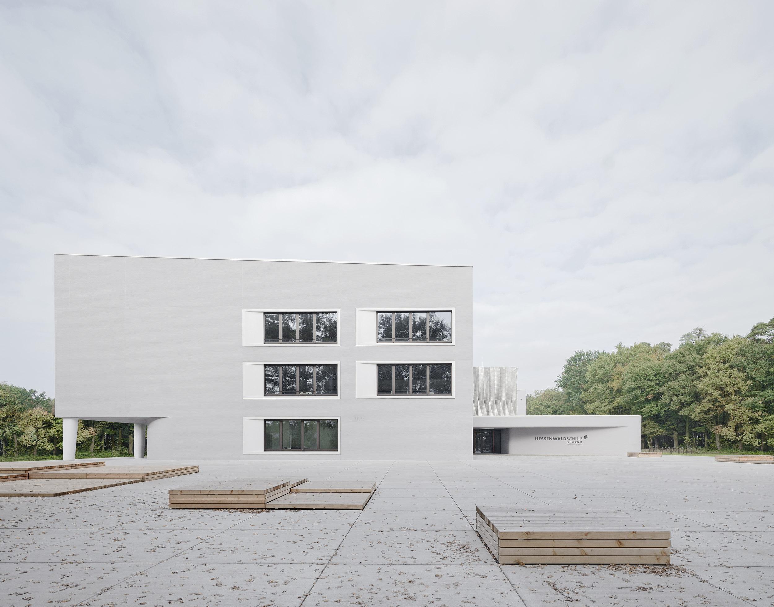 Hessenwald School