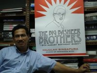 Abdul Nasser Basheer Ahamed