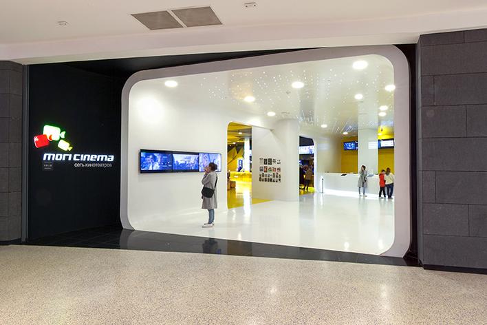Mori Cinema Interior