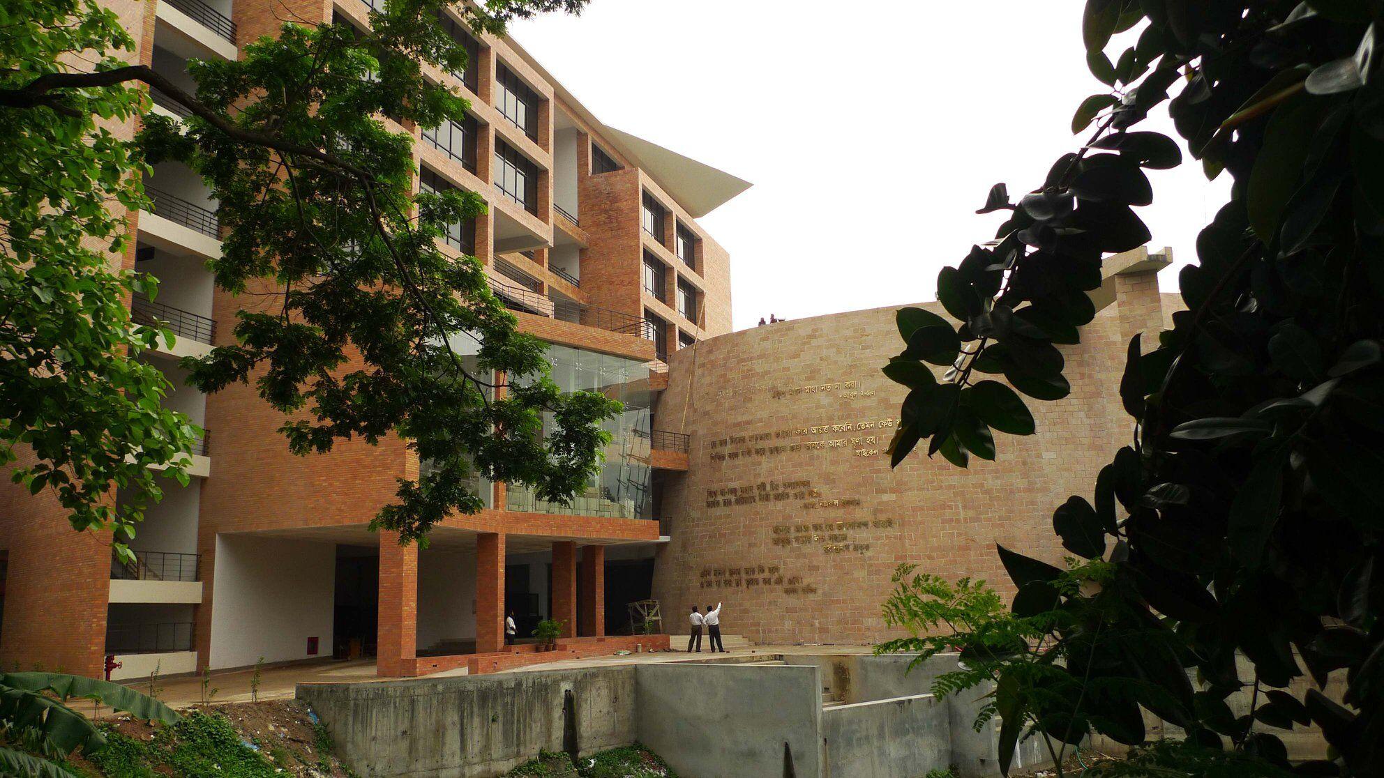 interior design meaning in bengali language